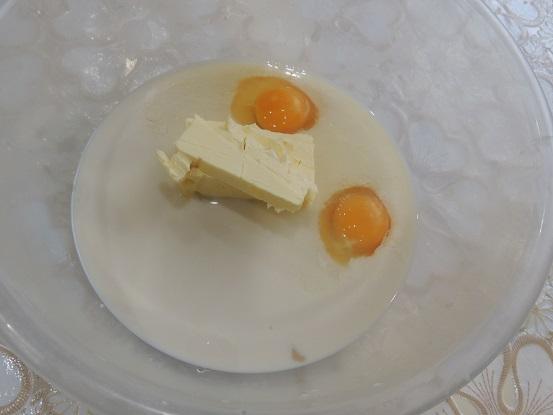 bulochki na margarine